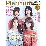 Platinum FLASH Vol.3