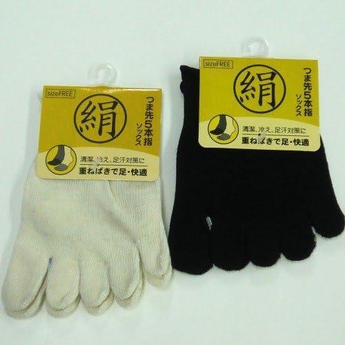 シルク 5本指ハーフソックス 足指カバー 天然素材絹で抗菌防臭 3足組 (色はお任せ) 期間限定セール