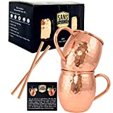 SANS Elegant Living Moscow Mule Copper Mugs - Gift Set of 2 Pure Copper Mugs (16 Oz. each) and 2 Copper Straws - Made of 100% Pure Copper with Hammered Finish - From Barware