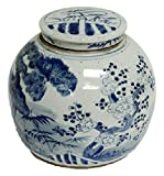Vintage Style Blue and White Porcelain Lidded Ginger Jar Floral Motif 10''