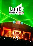 Da-iCE Live House Tour 2015-2016 -PHASE 4 HELLO-(初回盤) DVD