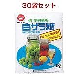 White Zara sugar (for plum fruit liquor) (1kg) 30 bags set