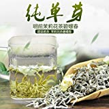 SHI Jasmine Tea 2017 Luzhou flower tea tea was Spring Snail Jasmine Tea 200g gift bag mail