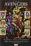 Marvel Masterworks: The Avengers - Volume 5