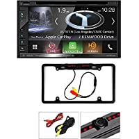 Kenwood DNX574S 2-Din AV Navigation System with Bluetooth & HD Radio with Cache Night Vision Car License Plate Rearview Camera - Black CAM810B