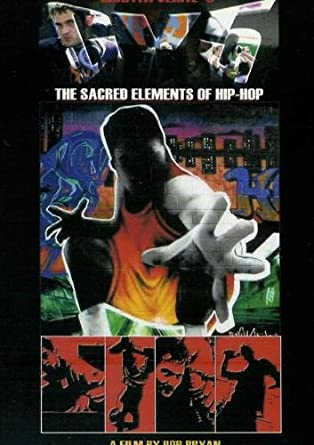 Graffiti Verite 5 Gv5 The Sacred Elements Of Hip Hop