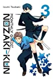 img - for Monthly Girls' Nozaki-kun, Vol. 3 book / textbook / text book