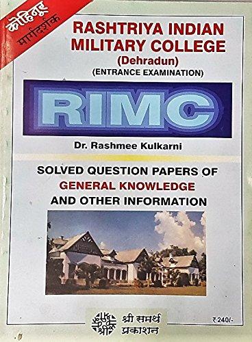 Buy Rashtriya Indian Military College - RIMC (Dehradun