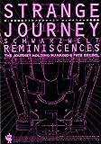 Shin Megami Tensei: Strange Journey - Schwarzwelt Reminiscences (Japanese Import)