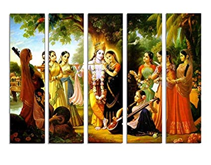 Paper Plane Design Radha Lord Krishna Framed Wall Painting