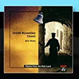 CD 1%2DGreek Byzantine Chants%2DHoly Wee