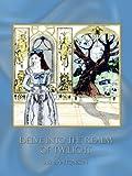 Delve into the Realm of Twilight, S. Antonson, 1553951700