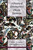 A History of Contemporary Chinese Literature, Hong, Zicheng, 9004173668