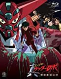 Change!! Getter Robo -Last day for the Earth- Blu-ray Box [Blu-ray]