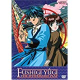 Fushigi Yugi - The Mysterious Play