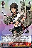 ヴァイスシュヴァルツ 吹雪型駆逐艦1番艦 吹雪改二 スペシャルレア KC/S42-060S-SR 【「艦隊これくしょん -艦これ-」到着!欧州からの増派艦隊】