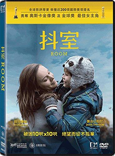 Room (Region 3 DVD / Non USA Region) (Hong Kong Version / Chinese subtitled) - Macy Hk