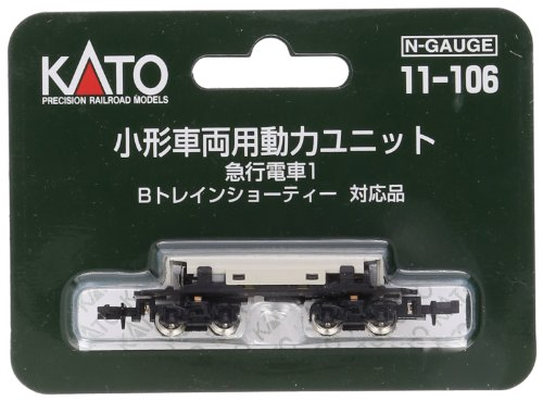 Powered Motorized Chassis KATO 11-106 (japan import) ()
