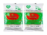 Drink Milk Green Tea (Refill) Number One Brand From Thailand (200g/pk) X 2 Packs
