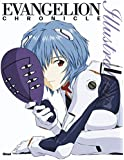 Evangelion : Evangelion Chronicle : Illustrations