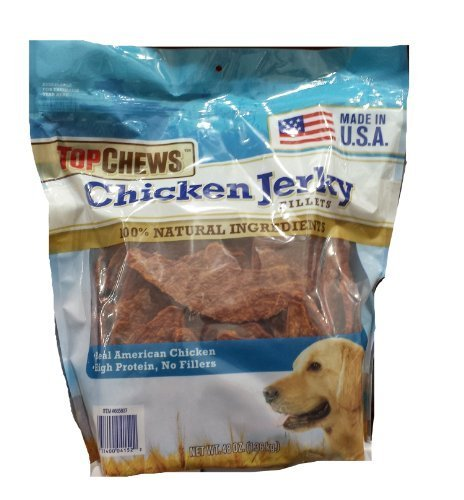 Top Chews Chicken Jerky - Tysons Mall Shopping
