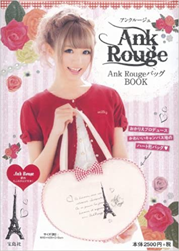 Ank rouge