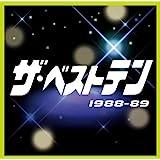 ザ・ベストテン 1988-89