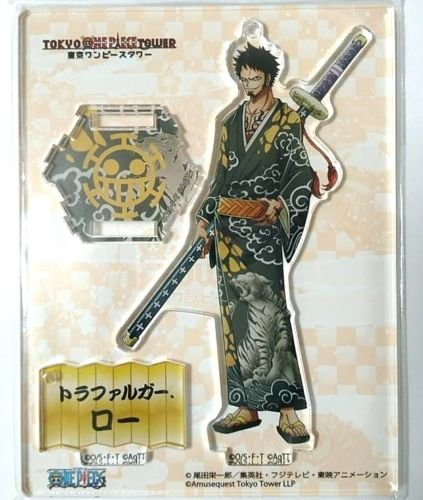 Amazon.com: One Piece acrílico Llavero Soporte Trafalgar Law ...