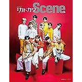別冊カドカワ Scene 08