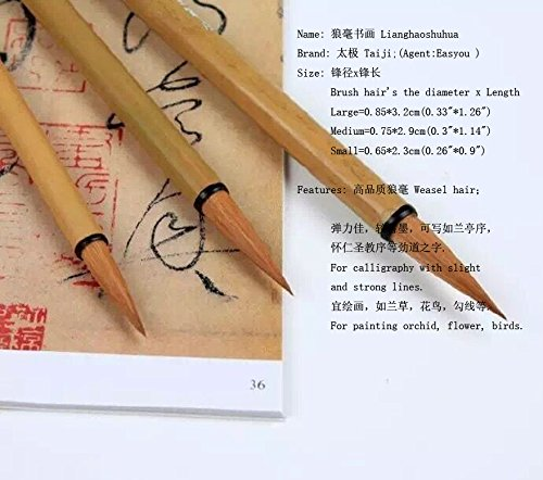 Easyou Hu Chinese Japanese Calligraphy Brush for Running Cursive Script of Calligraphy and Landscape Drawing Bamboo Orchid Painting Pure Wolf Hair(Weasel) 3pcs/pack(Size: L+M+S) lhsh by Easyou (Image #1)