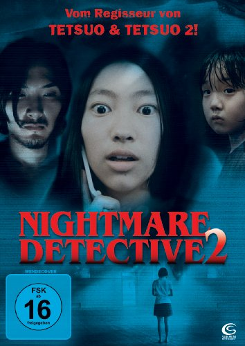 Nightmare Detective 2 [Import allemand]