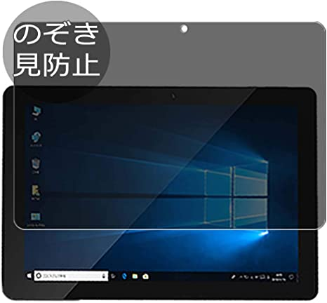 Not Tempered Glass Sukix Privacy Screen Protector Film for Microsoft Surface Laptop 3 13.5 Anti Spy Protective Protectors