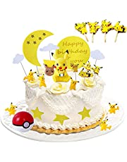 Verjaardagsdecoratie Voor Kinderen, Verjaardagstaart Decoratie, Ster Taart Decoratie, Taart Vlag, Pikachu Taart, Geschikt voor Verjaardagsfeestjes, Jubilea, Babyborrels