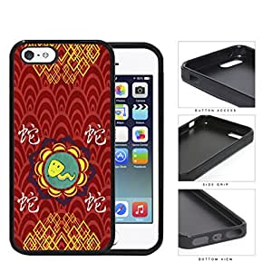 Twelve Chinese Zodiac Snake And Signs Half Red Circle Pattern iPhone 5 5s Rubber Silicone TPU Cell Phone Case