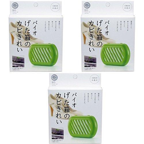 【セット品】バイオ げた箱のカビきれい カビ予防 (交換目安:約4カ月) (3個)