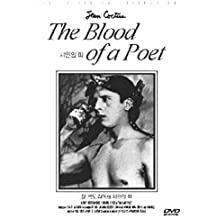 Blood of a Poet /