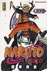 Naruto, Tome 33 : Mission top secret par Kishimoto