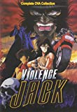 Violence Jack Complete Ova Series [Import]