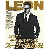 LEON 2018年5月号 小さい表紙画像