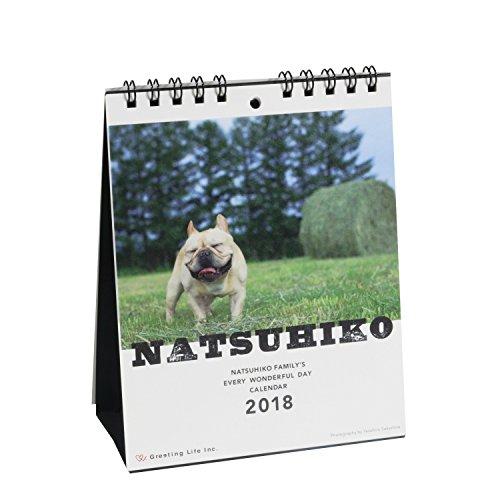 bulldog desk calendar - 8