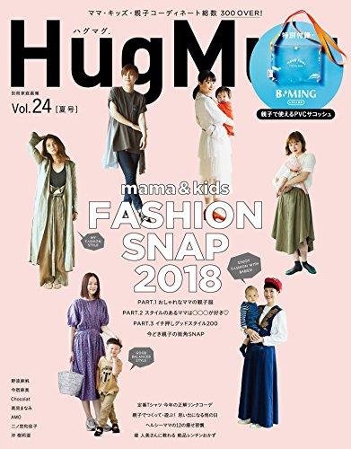 HugMug 2018年Vol.24 大きい表紙画像