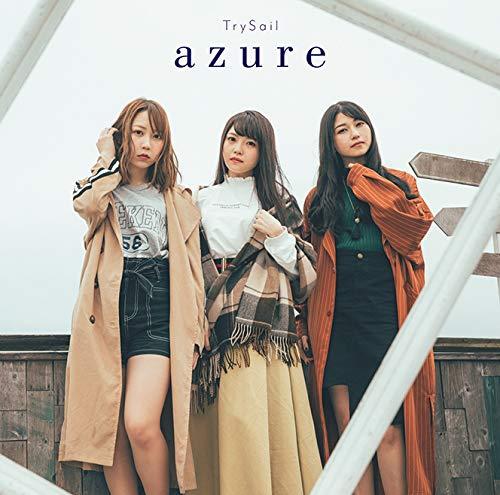 azure(初回生産限定盤)