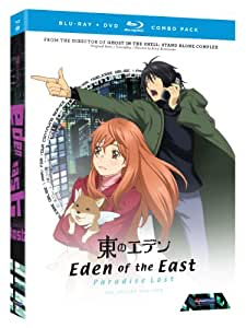 Eden of the East: Paradise Lost [USA] [Blu-ray]