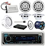 BOAT SOUND SYSTEM PACKAGE: Kenwood Marine Bluetooth Receiver + Kenwood Compact 4-Ch Amp, + 4 6.5 Inch Marine Speakers + Kenwood 10 Woofer & Sub Amp Kit + 10 Foot RCA Cable + 50 Ft Wire, Antenna