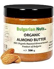 500 g Bio Amandelkaas van 100% Hele Noten, vrij van - gluten, emulgatoren, palmolie, suiker, conserveermiddelen, product van Bulgaarse amandelen