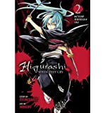 img - for Higurashi When They Cry: Beyond Midnight Arc v. 2 (Higurashi When They Cry) (Paperback) - Common book / textbook / text book