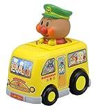 Anpanman push spring kindergarten bus (japan import)