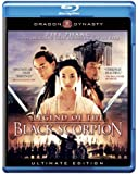 Legend of the Black Scorpion (Ultimate Edition) [Blu-ray]