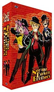 Nerima Daikon Brothers DVD 2 with Artbox
