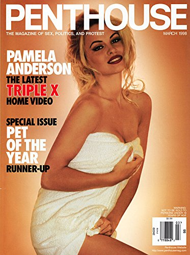 PENTHOUSE MARCH 1998 PAMELA ANDERSON pictorial